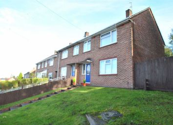 Thumbnail 3 bed end terrace house for sale in Redford Crescent, Withywood, Bristol