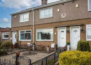 Thumbnail 2 bed terraced house for sale in 42 Meikleriggs Drive, Paisley
