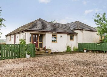Thumbnail 4 bed cottage for sale in Carmichael Boat Cottage, Hyndford Road, Lanark