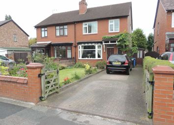 Thumbnail 3 bed semi-detached house for sale in Dialstone Lane, Offerton, Stockport