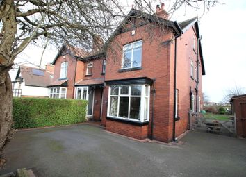 Thumbnail 5 bed semi-detached house for sale in Fitzwilliam Street, Wath-Upon-Dearne, Rotherham