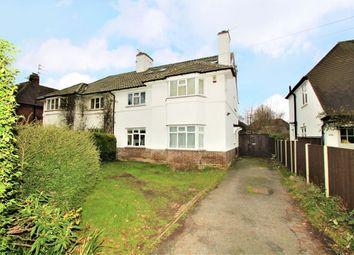 Thumbnail 5 bed semi-detached house for sale in Wollaton Road, Wollaton, Nottingham