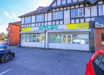 Thumbnail Commercial property to let in Bristol Road South, Birmingham