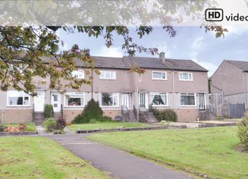 Thumbnail 2 bed terraced house for sale in Alva Gardens, Bearsden, Glasgow