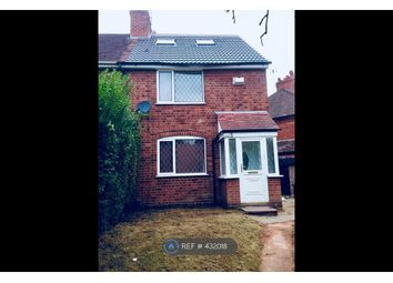 Thumbnail Room to rent in Strathmore Avenue, Coventry