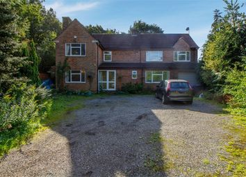 Thumbnail 5 bed detached house for sale in Derby Road, Annesley, Nottingham