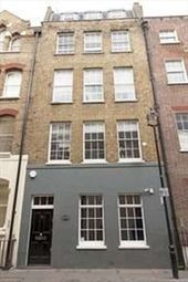 Thumbnail Serviced office to let in 16 Carlisle Street, London