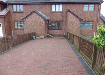 Thumbnail 2 bedroom terraced house to rent in Langrigg Court, Fauldhouse, Bathgate