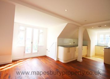 Thumbnail 1 bed flat to rent in Staverton Road, Willesden