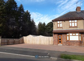 Thumbnail 3 bed semi-detached house to rent in The Villas, Stannington, Morpeth