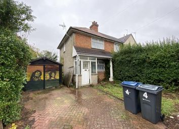 Thumbnail 2 bed terraced house for sale in Cowley Grove, Tyseley, Birmingham, West Midlands
