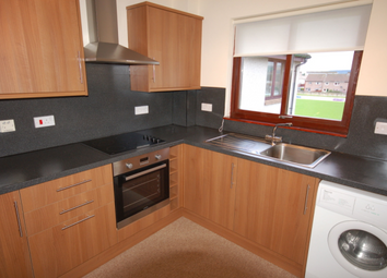 Thumbnail 2 bed flat to rent in Pumpgate Court, Inverness IV3,