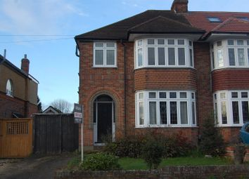 Thumbnail 3 bed detached house for sale in Marston Gardens, Luton