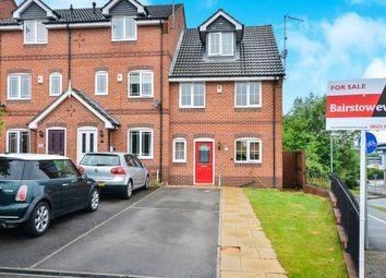 Thumbnail 4 bedroom end terrace house for sale in Blackthorn Drive, Mansfield, Nottinghamshire, Nottingham