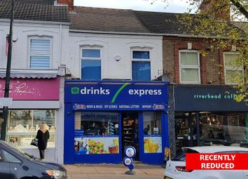 Thumbnail Retail premises for sale in St Peter's Avenue, Cleethorpes
