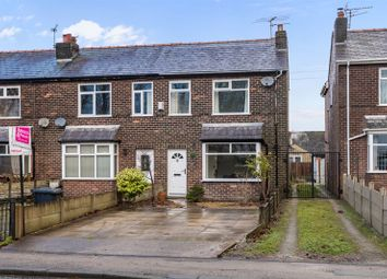 2 bed end terrace house for sale in Shevington Lane, Shevington, Wigan WN6