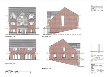 Thumbnail 5 bedroom detached house for sale in Estcourt Road, Darrington, Pontefract