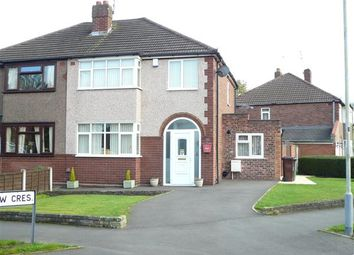 Thumbnail 3 bedroom semi-detached house for sale in Fairview Crescent, Wednesfield, Wednesfield
