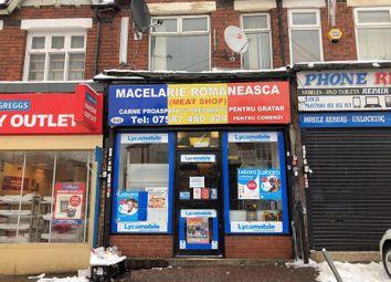 Thumbnail Commercial property for sale in Warren Grove, Washwood Heath Road, Saltley, Birmingham