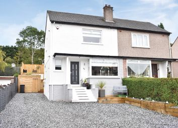 Thumbnail 2 bed semi-detached house for sale in Tweed Drive, Bearsden, East Dunbartonshire