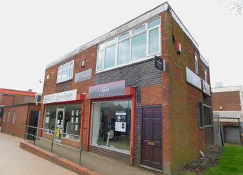 Retail premises for sale in Toora House, Homers Fold, Wolverhampton WV14
