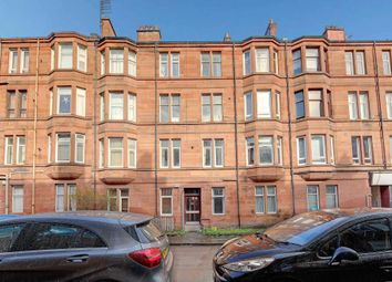 Thumbnail 1 bedroom flat for sale in 2/2, 6, Fairlie Park Drive, Thornwood, Glasgow.