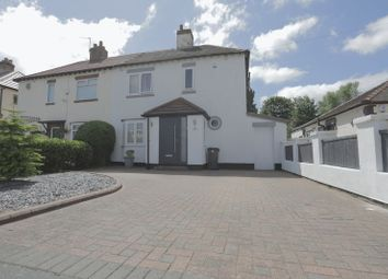 Thumbnail 3 bed semi-detached house for sale in Silver Birch Way, Lydiate, Liverpool
