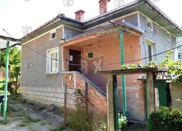 Thumbnail 3 bed property for sale in Yantra, Municipality Dryanovo, District Gabrovo