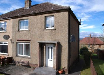 Thumbnail 3 bed detached house to rent in Kirn Drive, Gourock