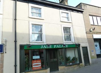 Thumbnail Commercial property for sale in Jade Palace, 2, Cotton Street, Bolsover, Chesterfield