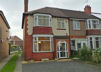 Thumbnail 3 bed end terrace house for sale in Goosemoor Lane, Erdington, Birmingham