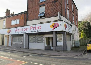 Thumbnail Property to rent in Plungington Road, Preston