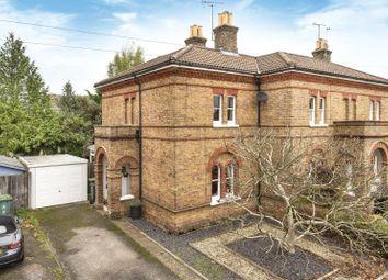 2 bed semi-detached house for sale in Raglan Road, Knaphill, Woking GU21