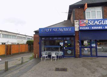 Thumbnail Restaurant/cafe to let in Tile Hill, Birmingham