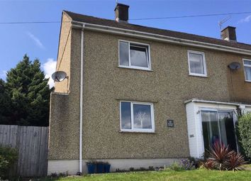 Thumbnail 2 bed semi-detached house for sale in Mulberry Avenue, West Cross, Swansea