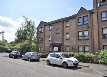 Thumbnail 2 bed flat for sale in 2/6 Hartfield Court, Dumbarton