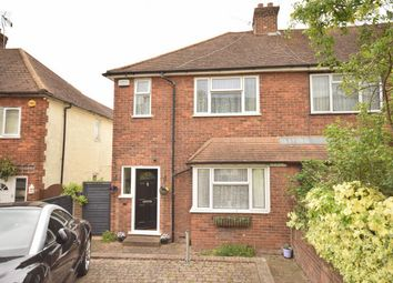 Thumbnail 2 bed end terrace house for sale in 12 Grove Road, Sevenoaks, Kent