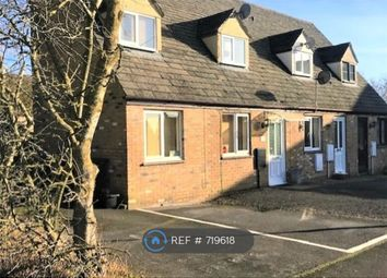 Thumbnail 2 bed terraced house to rent in Aldsworth Court, Witney