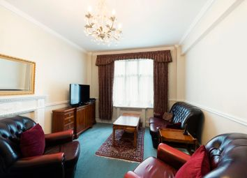 Thumbnail 2 bed flat for sale in Chesterfield House, South Audley Street, Mayfair, London