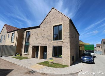 Thumbnail 2 bedroom semi-detached house to rent in Chivers Street, Bath