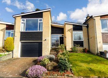 2 bed terraced house for sale in Hillside, Morpeth NE61