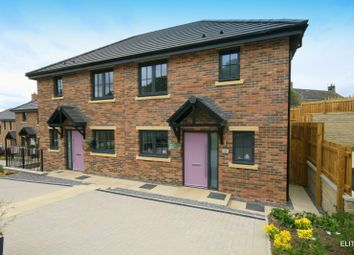 Thumbnail 3 bedroom semi-detached house for sale in Garden House Drive, Acomb, Hexham