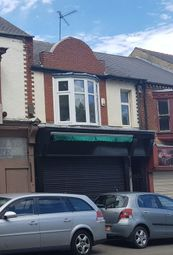 Thumbnail Commercial property to let in Seaside Lane, Easington Colliery, Peterlee