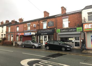 Thumbnail Retail premises for sale in 10 Nutgrove Road, St. Helens, Merseyside