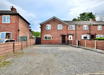 Ashburn Avenue, Burnage, Greater Manchester M19. 3 bed end terrace house