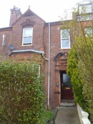 Thumbnail 1 bedroom property to rent in West Parade, Lincoln