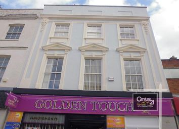 Thumbnail Studio to rent in |Ref: F6|, High Street, Southampton