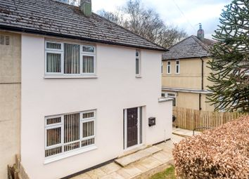 Thumbnail 3 bedroom semi-detached house for sale in Iveson Drive, Leeds, West Yorkshire