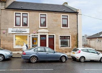 Thumbnail 3 bed town house for sale in Hallcraig Street, Town Centre, Airdrie, North Lanarkshire
