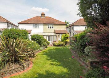 3 bed semi-detached house for sale in Bridle Path, Beddington, Croydon CR0